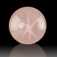 "2.1"" Gem Pink STAR ROSE QUARTZ BALL w/Excellent 6-Point Star Madagascar for sale"