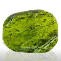 "4.8"" 189g Polished Slice Burmese NEPHRITE JADE Deep Vivid Green Myanmar for sale"